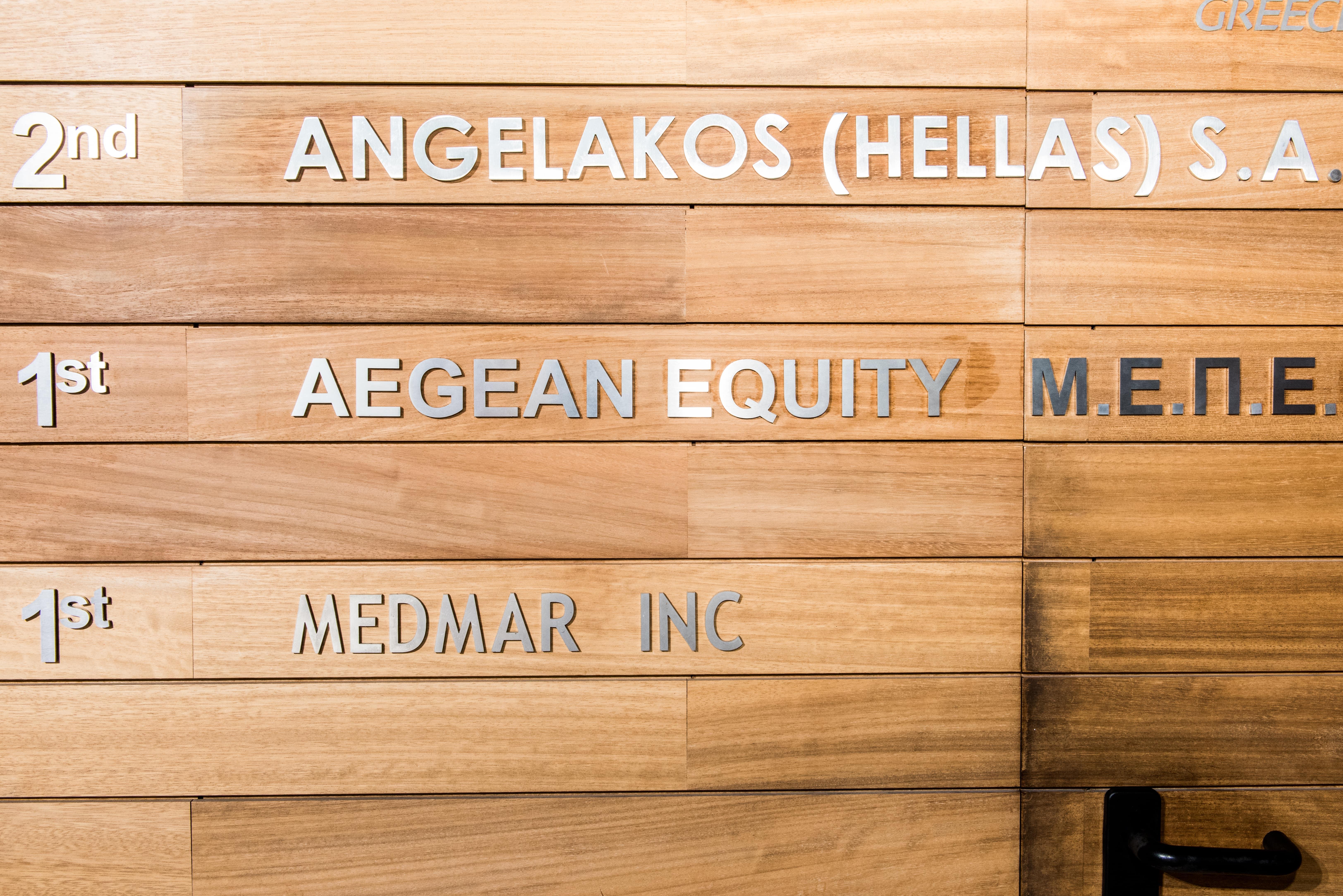 Η Aegean Equity είναι στον πρώτο όροφο