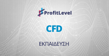 Profitlevel | CFD